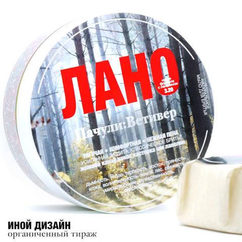 Мыло для бритья ТДС Лано Пачули:Ветивер  85 гр