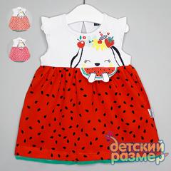 Платье (мягкая аппликация)