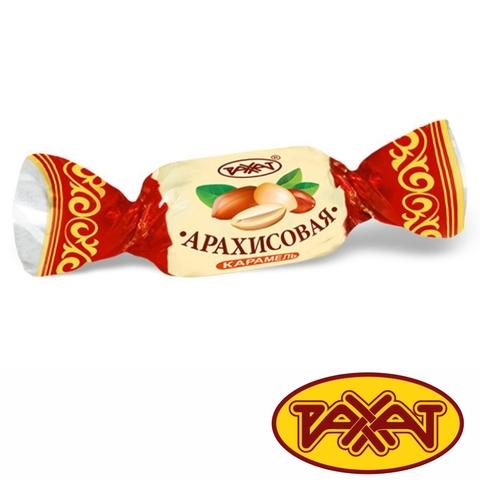 Карамель АРАХИСОВАЯ 1 кг Рахат КАЗАХСТАН