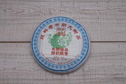 Булан Шань Шен Бин, 2019, 357 г
