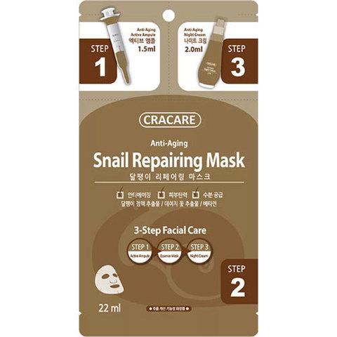 Регенерирующая маска Cracare с экстрактом слизи улитки 3 шага