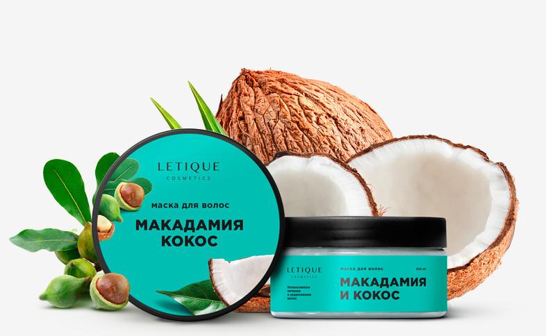 Маска Letique Cosmetics Макадамия Кокос Восстановление и рост волос 200 мл