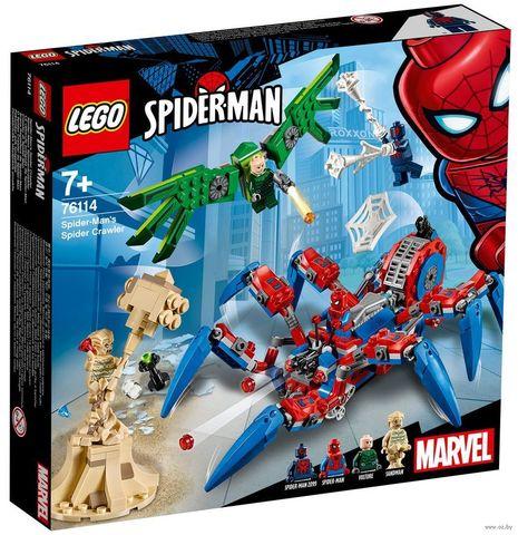 LEGO Super Heroes: Паучий вездеход 76114 — Spider-Man's Spider Crawler — Лего Супергерои Марвел