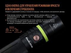 Купить недорого фонарь светодиодный Fenix UC30 XP-L HI, 1000 лм, аккумулятор*