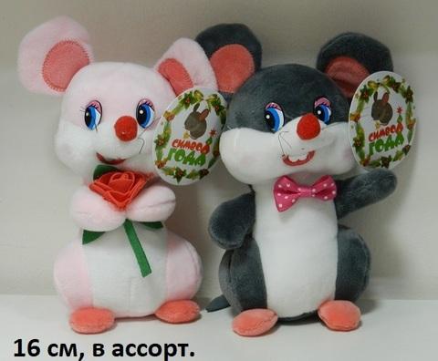 Мышь D-4507 (СИ)