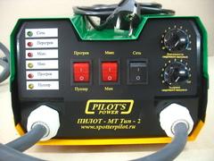 Споттер Пилот Тип 2
