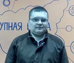 Зубков Александр Алексеевич