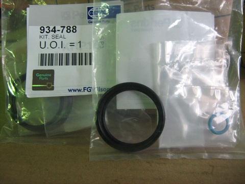 Комплект колец форсунки / KIT, SEAL АРТ: 934-788