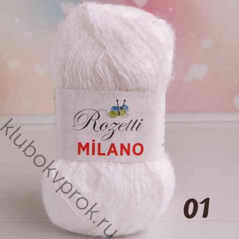 ROZETTI MILANO 361-01, Белый