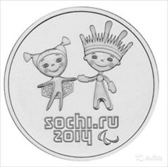 2014 год монета 25 рублей Лучик и Снежинка, Сочи 2014г. в запайке