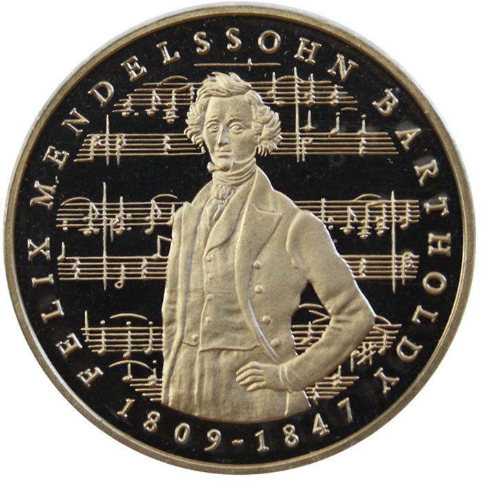 5 марок. 175 лет со дня рождения Феликса Мендельсона (J). Медноникель. 1984 г. PROOF