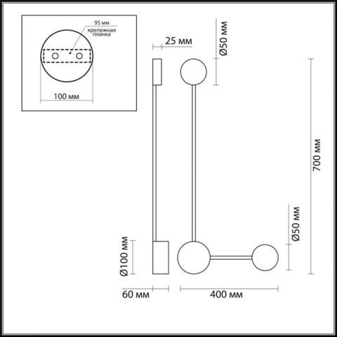 Настенный светильник 3900/10WB серии SATELLITE