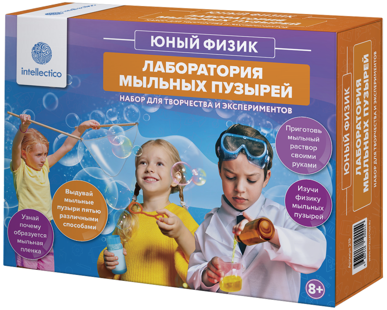 Лаборатория мыльных пузырей