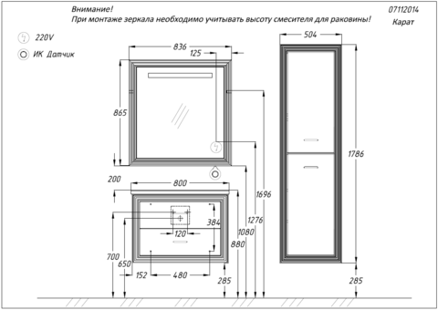 Мебель для ванной Opadiris Карат-80 80х59,5х45см. цвет золото