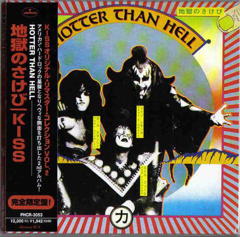 Kiss / Hotter Than Hell (Mini LP CD)