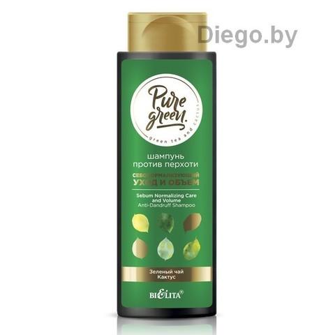 Шампунь против перхоти «Себонормализующий уход и объем» , 400 мл ( Pure Green )
