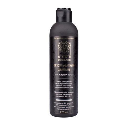 Шампунь для жирных волос | 270 мл | Nano Organic