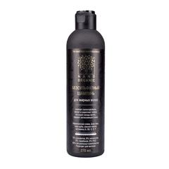 Шампунь для жирных волос   270 мл   Nano Organic