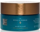 The Ritual of Hammam Body Scrub