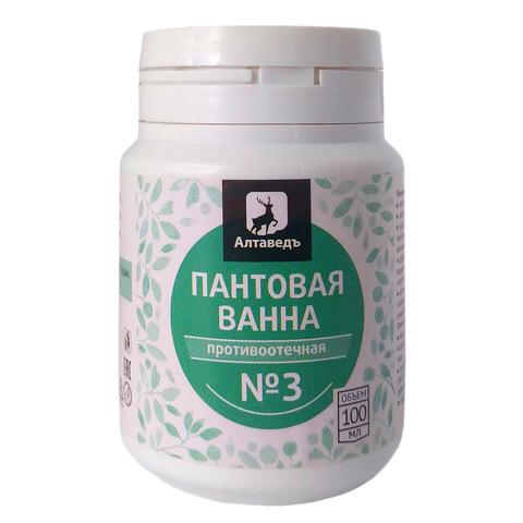 """Пантовая ванна """"Противоотёчная"""" №3 с чагой, баданом Алтаведъ, 100мл"""