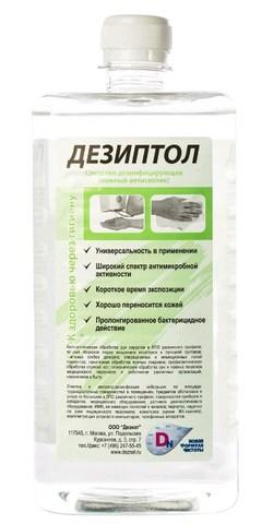 Кожный антисептик Дезиптол 1 л. (дез.средство)