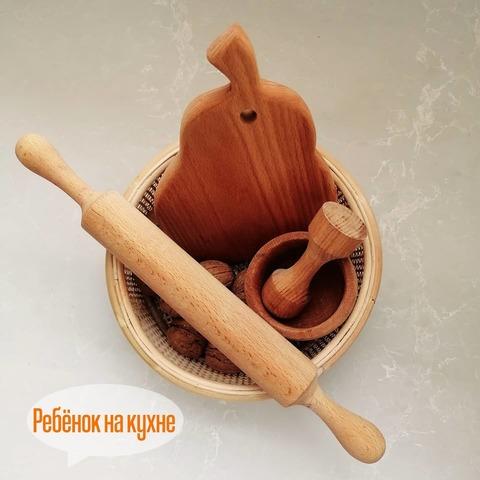 Набор кухонной утвари (скалка, ступка с пестиком, доска)