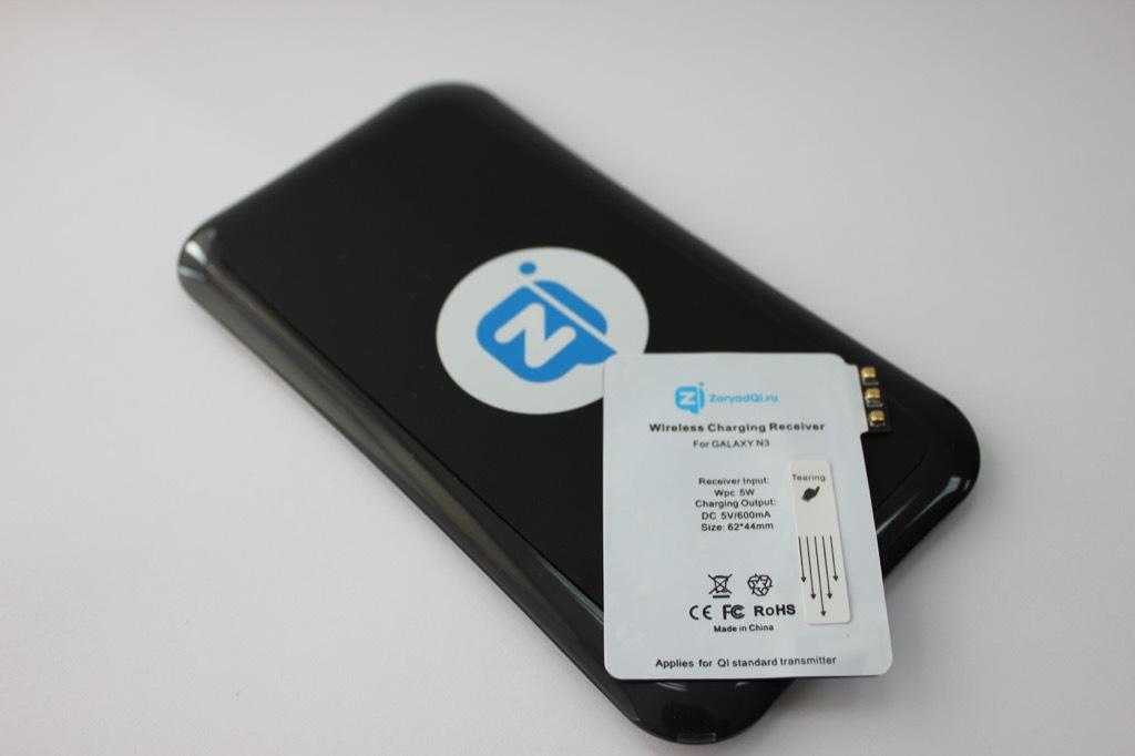 Galaxy Note 3 Комплект для Samsung Galaxy Note 3: беспроводная зарядка Qi + приемник-ресивер Qi n3-2.jpg