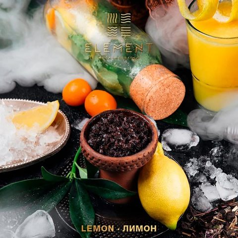 Табак для кальяна Element Lemon 100 гр