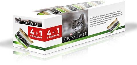 Промо! Pro Plan Конс ж/б для кошек кастр/стерил (тунец) 5х85 г
