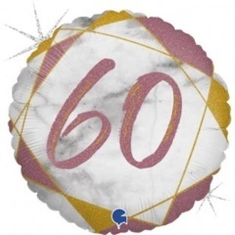 Г Круг 60 Цифра, Мрамор Розовое золото, Голография, 18