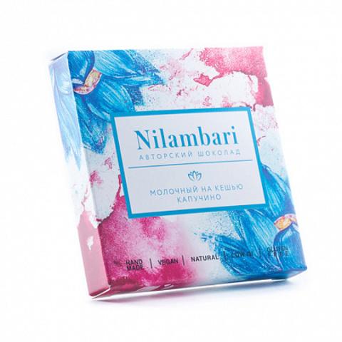 Nilambari шоколад молочный на кешью Капучино 65г