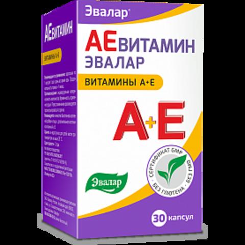 АЕвитамин №30