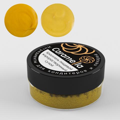 Caramella жиро-ый краситель,Желтый,10гр