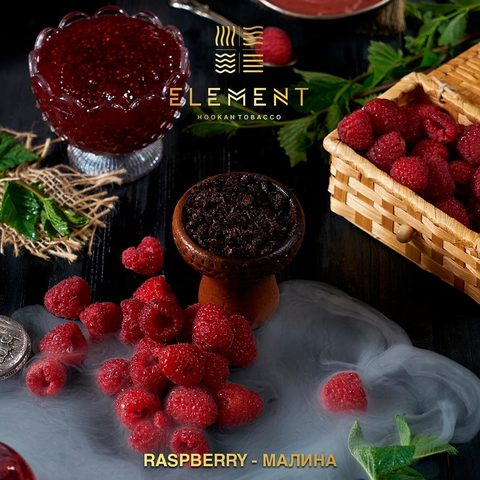 Табак для кальяна Element Вода 100 гр Raspberry
