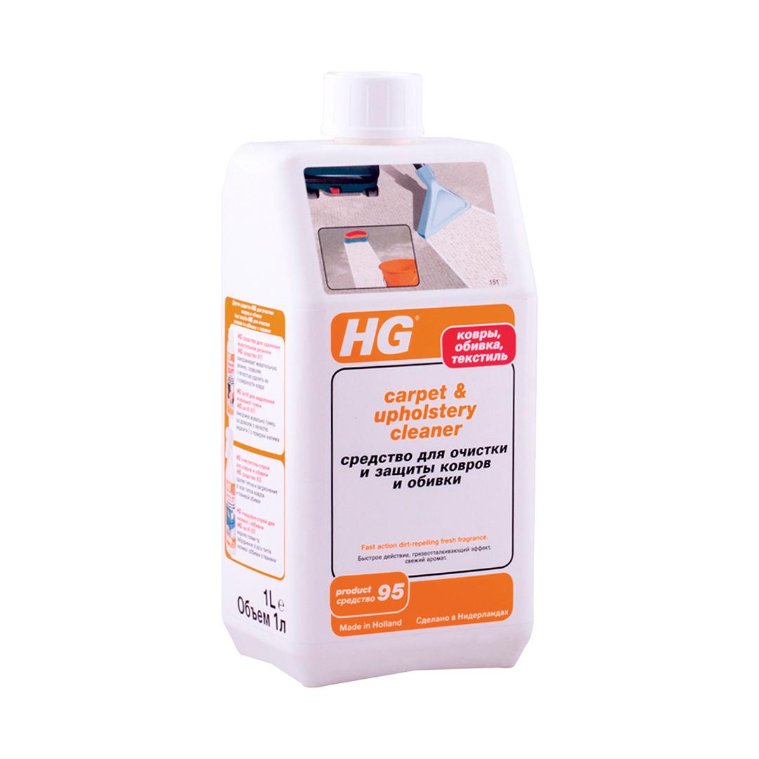 HG Средство для очистки и защиты ковров и обивки 1 л.