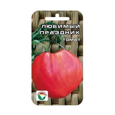 Любимый праздник 20шт томат (Сиб сад)