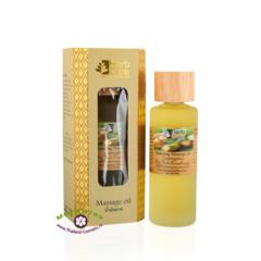 Массажное масло для тела Лемонграсс, HerbCare