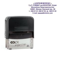 Оснастка для штампов автоматическая Colop Pr. C50 30x69 мм