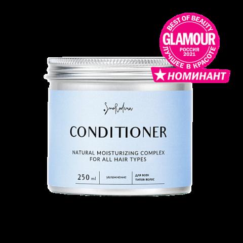 SmoRodina Кондиционер для интенсивного увлажнения всех типов волос, 250 мл