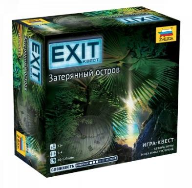 Настольная игра EXIT Квест. Затерянный остров