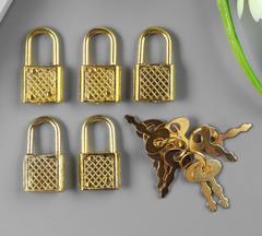 Замок для шкатулок с ключиком, набор 5 шт, металлические, 3,1х1,7 см.