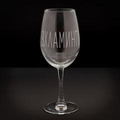 Бокал для красного вина «ВХЛАМИНГО», 630 мл, фото 4