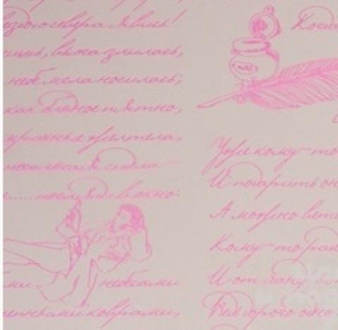 Пленка цветная Пушкинские строки 70см х 7м Цвет:розовый