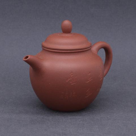 Чайник из исинской глины, 300мл,  131013