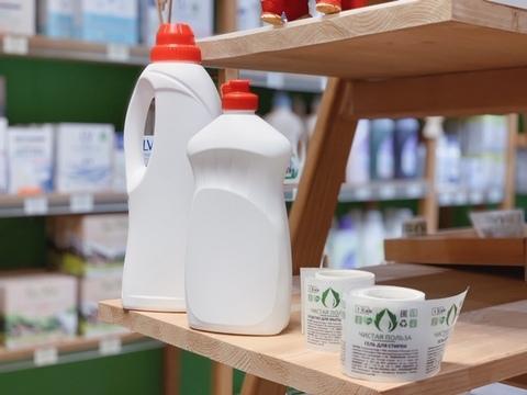 Тара пластиковая с крышкой и этикеткой в ассортименте