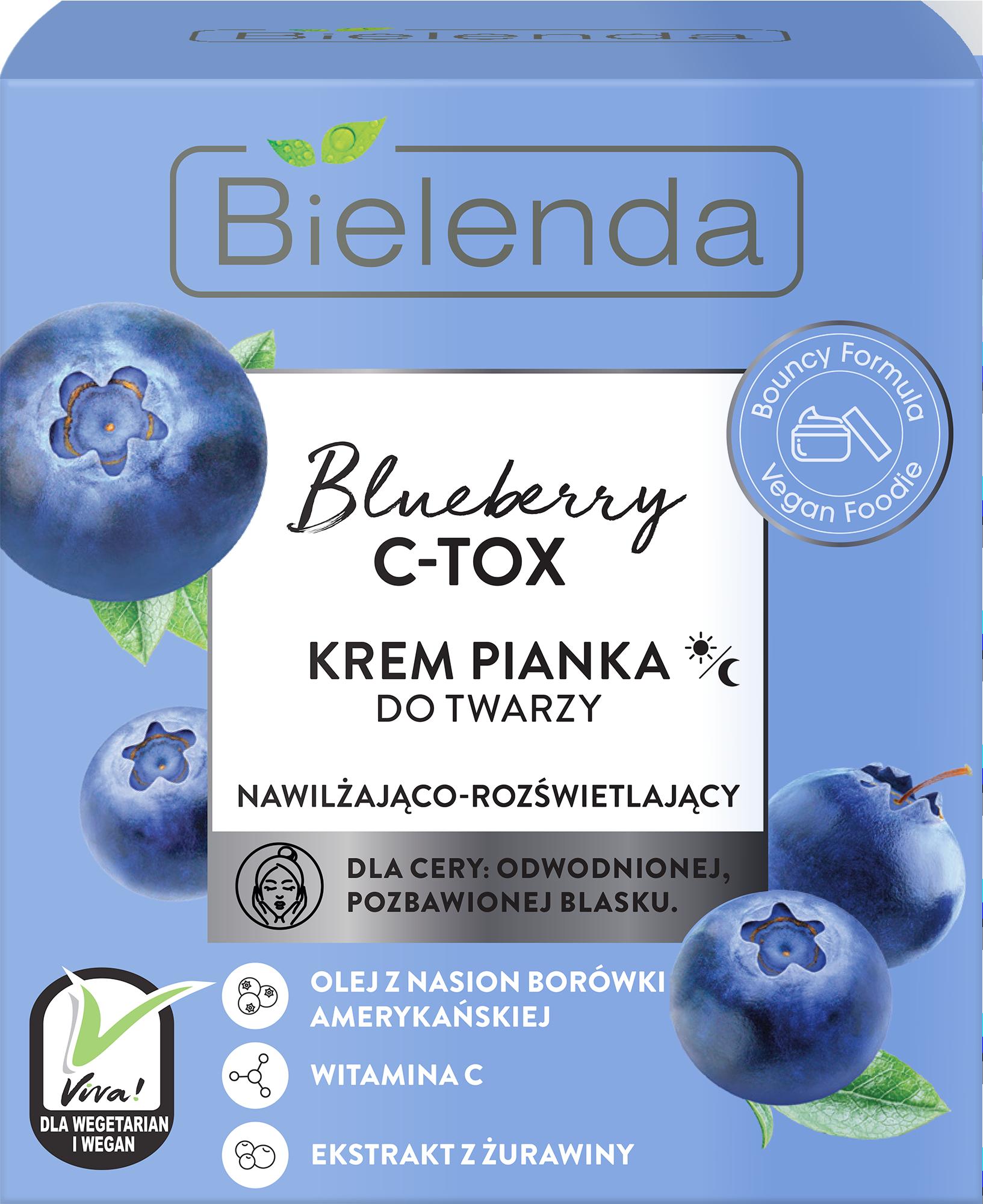 BLUEBERRY C-TOX крем-мусс увлажняющий и отбеливающий 40 г