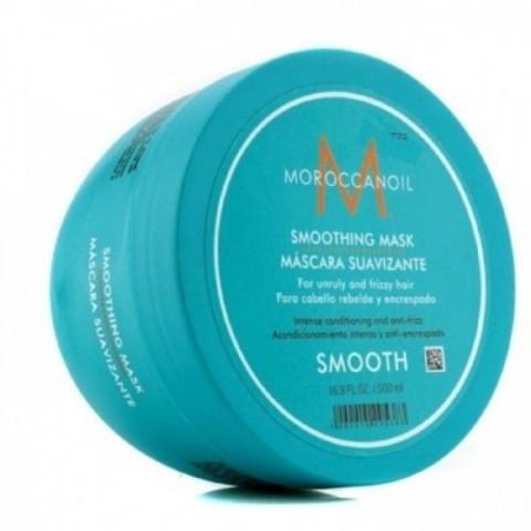 Moroccanoil Hair Treatment: Разглаживающая маска для волос (Smoothing Mask)