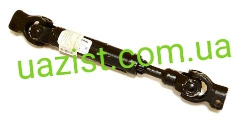 Вал карданный рулевого управления УАЗ 452, 2206, 3303 под Гур дв. Змз 409 (пр-во Адс)