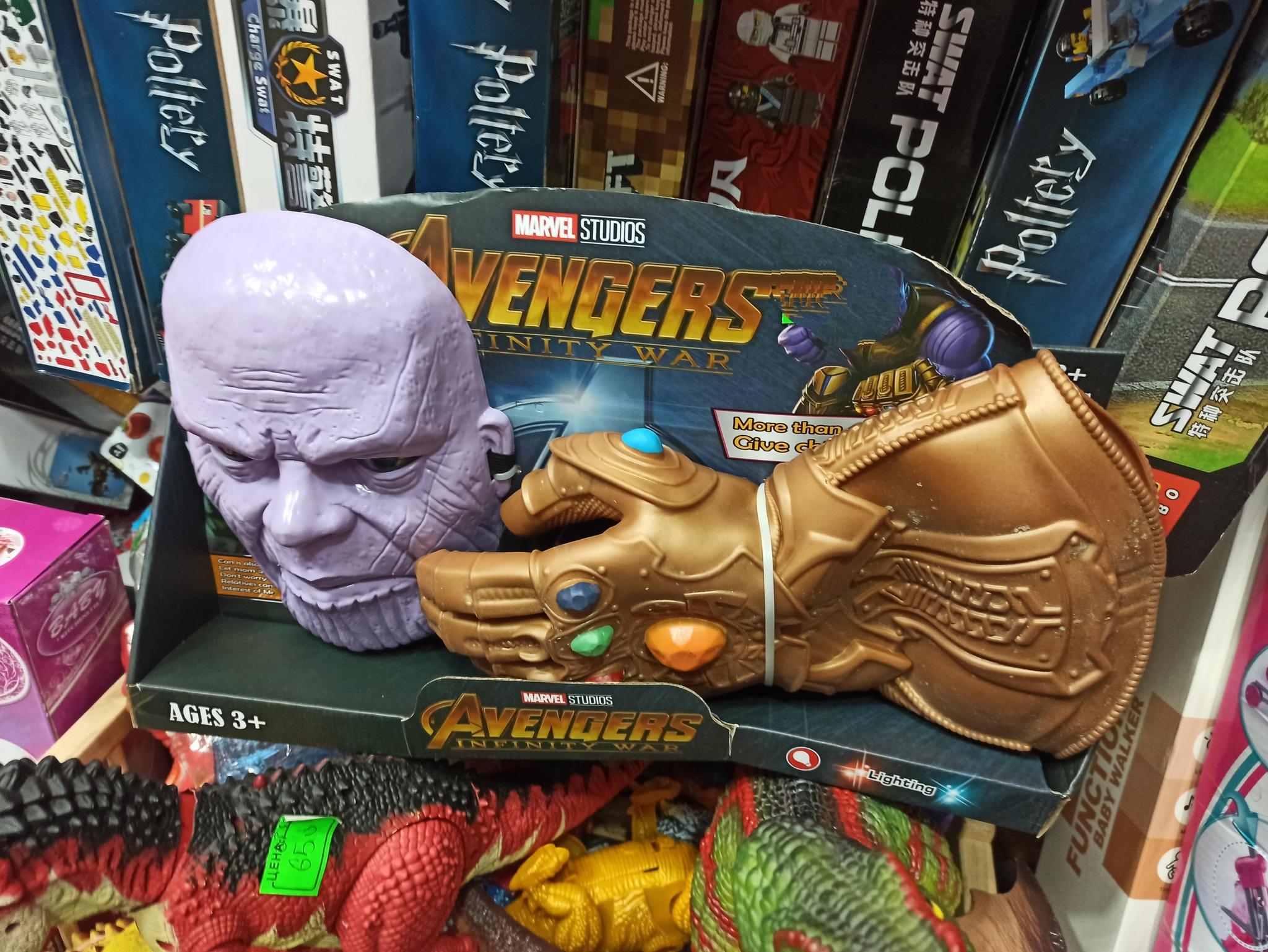 Маска с перчаткой Таноса