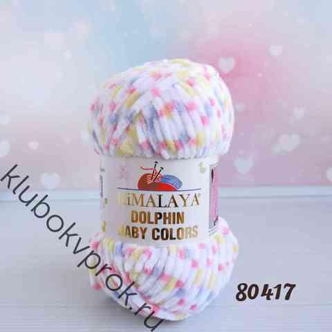 HIMALAYA DOLPHIN BABY COLORS 80417, Белый/желтый/красный/голубой